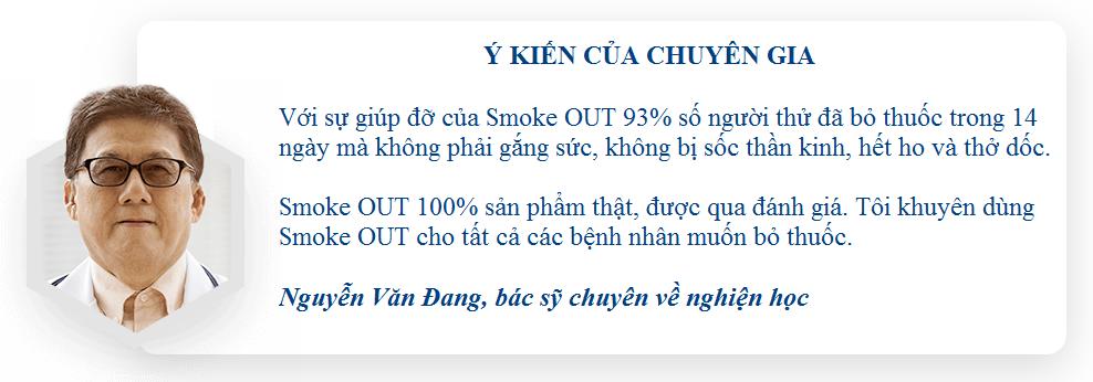 smoke-out-nga-03